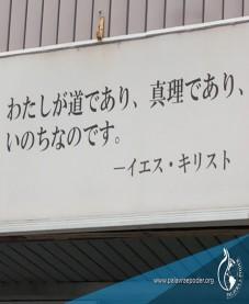 Album - Japão - Igreja Metodista Livre - Takefu-Fukui, Japão