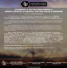 Imagem da ministração - VIVENDO O EXTRAORDINÁRIO 2  -  JESUS CRISTO: O MESMO ONTEM, HOJE E SEMPRE