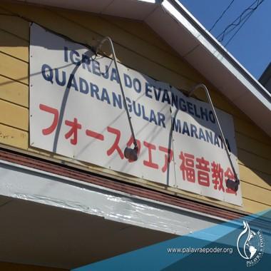 Album - Igreja do Evangelho Quadrangular Maranata - Japão 2014
